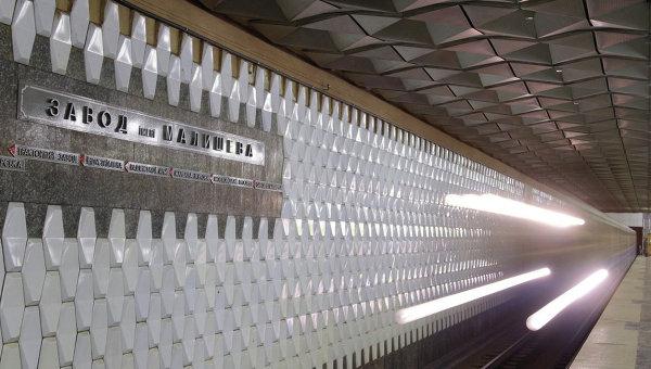 ВХарькове декоммунизировали станции метро