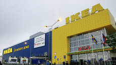 Магазин IKEA. Архивное фото
