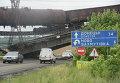 Взорванный железнодорожный мост в районе Новобахмутовки и провисший над ним грузовым составом