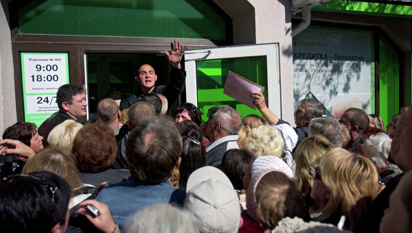 Вкладчики ПриватБанка стоят в очереди на подачу заявлений о компенсации в Симферополе. Архивное фото