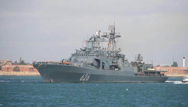 Корабль ВМФ России Вице-адмирал Кулаков. Архивное фото