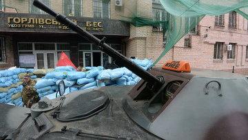 Штаб отряда ополчения Игоря Безлера в городе Горловка Донецкой области