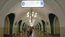 Станция метро ВДНХ. Архивное фото