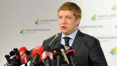 Председатель правления НАК Нафтогаз Украины Андрей Коболев. Архивное фото