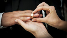 Бракосочетание. Архивное фото