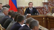 Коллеги не поняли, что санкции никому не нужны – Медведев