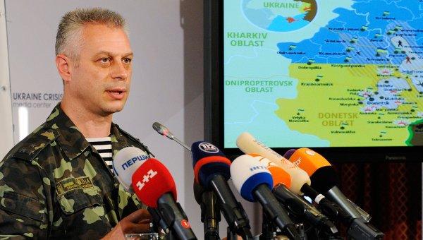 Представитель информационного центра СНБО Андрей Лысенко. Архивное  фото
