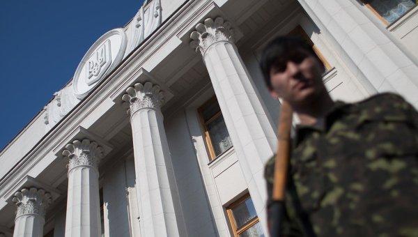 Здание Верховной Рады в Киеве. Архивное фото