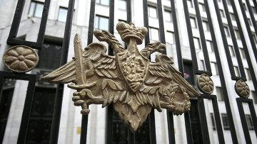 Эмблема Министерства обороны России