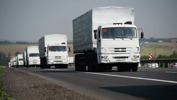 Конвой с российской гуманитарной помощью Украине продолжает движение. Архивное фото