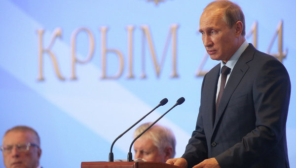 Президент РФ Владимир Путин в Ялте