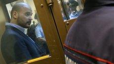 Оглашение приговора Максиму Марцинкевичу