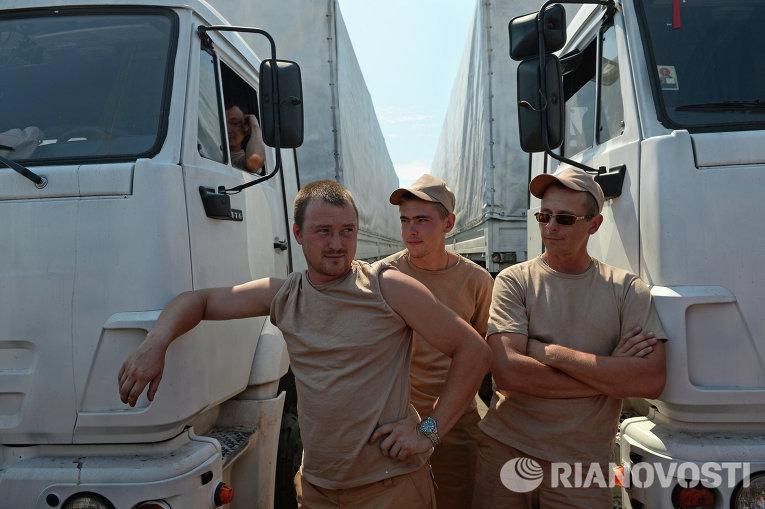 Водители КамАЗов из колонны с гуманитарной помощью из РФ для Украины