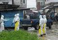 Медицинские работники в попытке контролировать эпидемию лихорадки Эбола, Либерия