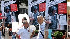 Акция в поддержку Андрея Стенина на центральной площади Белграда