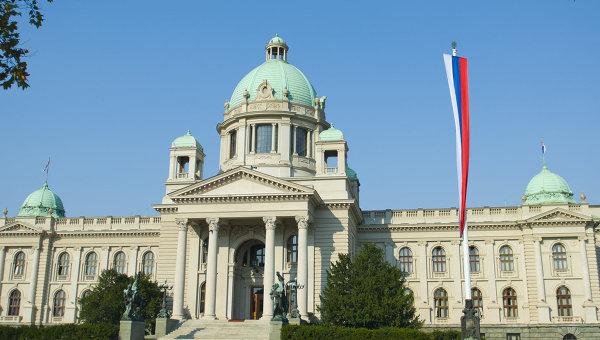 Парламент Сербии в Белграде