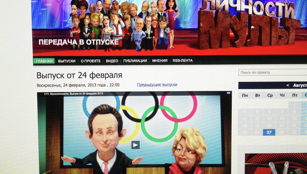 Передача Мульт личности на сайте Первого канала