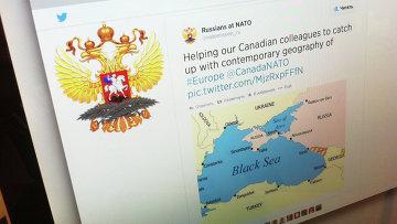 Twitter-аккаунт Постоянного представительства России при НАТО.