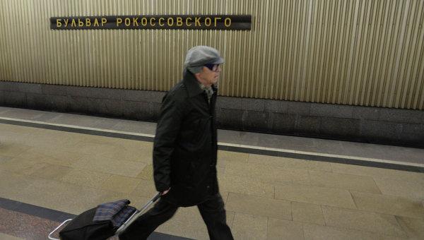 Станция метро Бульвар Рокоссовского. Архивное фото