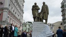 Открытие памятника основателям Московского Художественного театра К.С.Станиславскому и В.И.Немировичу-Данченко