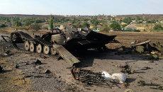 Сгоревшая украинская военная техника в селе Новоекатериновка. Архивное фото