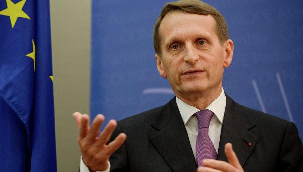 Председатель Госдумы Сергей Нарышкин. Архивное фото