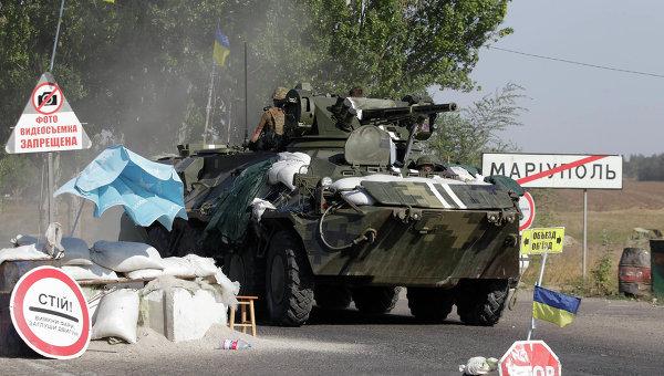 Позиция украинских военных возле Мариуполя
