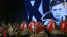 Кадры церемонии прощания с фотокором МИА Россия сегодня Андреем Стениным