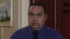 Это мера, чтобы перестала литься кровь – премьер ЛНР о прекращении огня