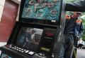 Отправка игровых автоматов для утилизацию