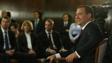Встреча Д. Медведева с кандидатами в депутаты Московской городской Думы