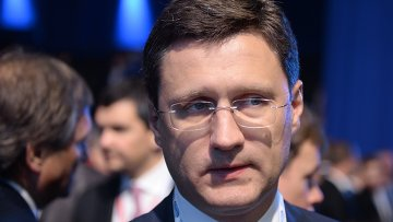Министр энергетики РФ Александр Новак на открытии Международного инвестиционного форума Сочи-2014