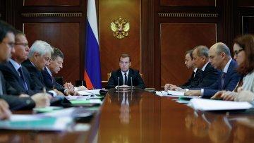 Правительство России. Архивное фото