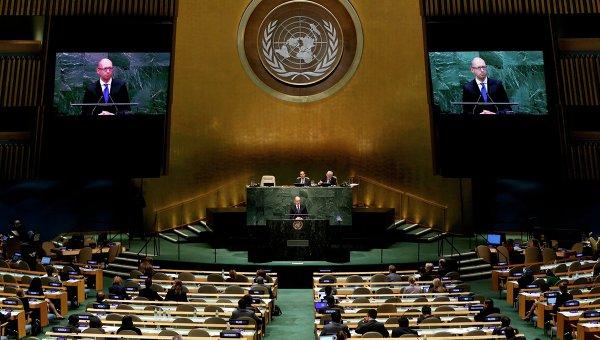 Премьер-министр Украины Арсений Яценюк на заседании Генеральной Ассамблеи ООН 24 сентября 2014