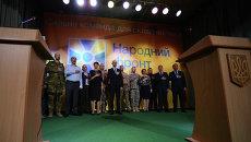 На первом съезде партии Народный фронт в Киеве. Архивное фото