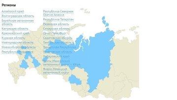 Рейтинг муниципальных детских садов России – 2014