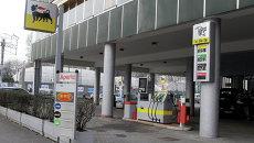 Заправочная станция компании Eni в Милане. Архивное фото