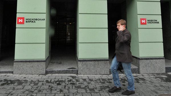 Индекс РТС наоткрытии торгов превысил 1 000 пунктов