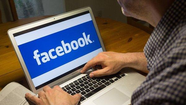 Cоциальная сеть Facebook. Архивное фото