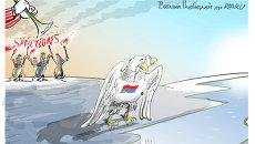 Сербия против санкций