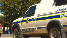ЮАР, полиция. Архивное фото