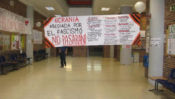 Выставка о трагедии в Донбассе в Мадриде