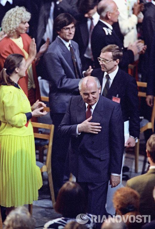 прибыль лауреат нобелевской премии горбачев вокресенье место