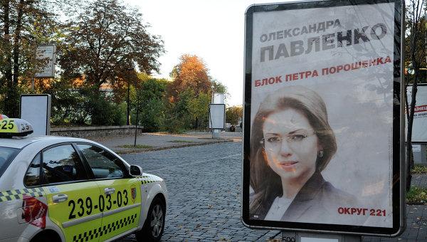 Блок Петра Порошенко. Архивное фото