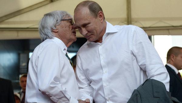 Президент России Владимир Путин и генеральный промоутер Формулы-1 Берни Экклстоун . Архивное фото