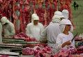 Рабочие на мясокомбинате в Сан-Паулу, Бразилия. Архивное фото