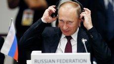 Президент РФ Владимир Путин на заседании саммита форума Азия-Европа 17 октября 2014