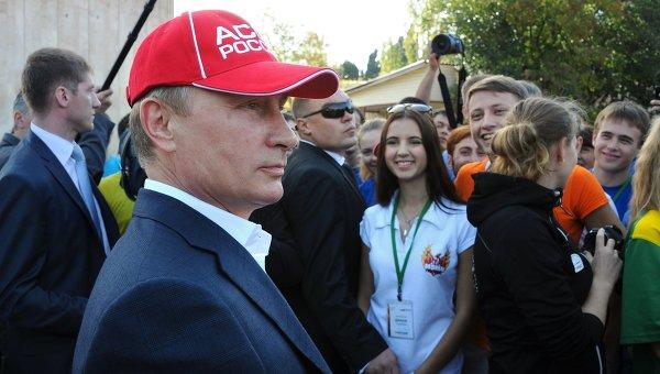 Рабочая поездка В.Путина в Южный федеральный округ