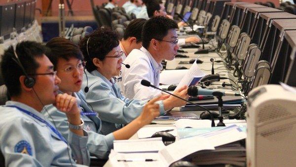 Работа центра управления полетами в Китае. Архивное фото