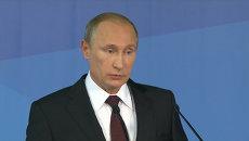 Путин напомнил, на какие действия террористов Запад закрывал глаза